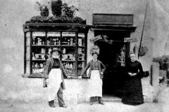 Summerfields Shop, Whatton-in-the-Vale